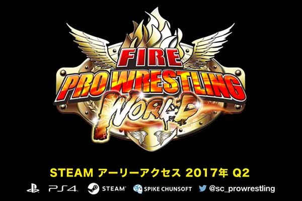 Fire Pro Wrestling World Coming to PS4 & Steam PC Later ...